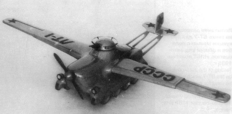 летающий танк МАС -1 (ЛС -1)
