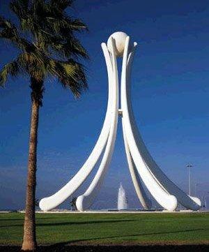 لماذا تكون فخورا بانك عريى bahrai10.jpg