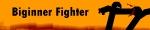 Beginner Fighter