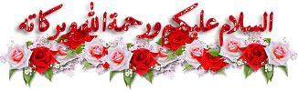 بستان اللغة الفارسية