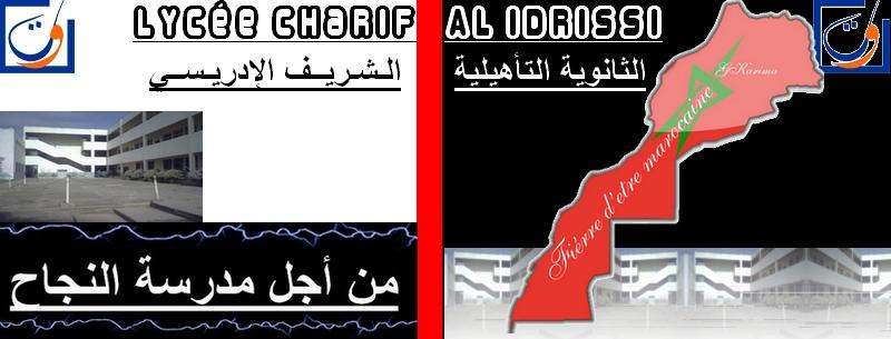 www.mouhssine.1f1.net