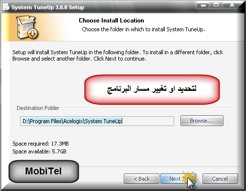 ������ ������ �������� System TuneUp 411.png