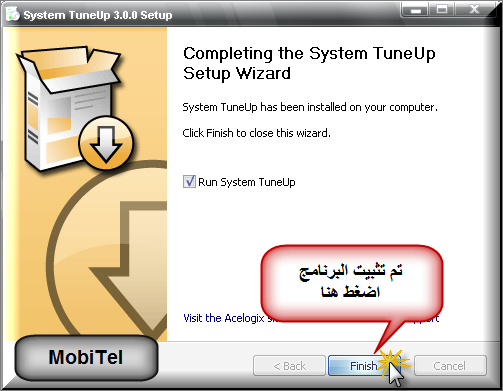 ������ ������ �������� System TuneUp 811.png