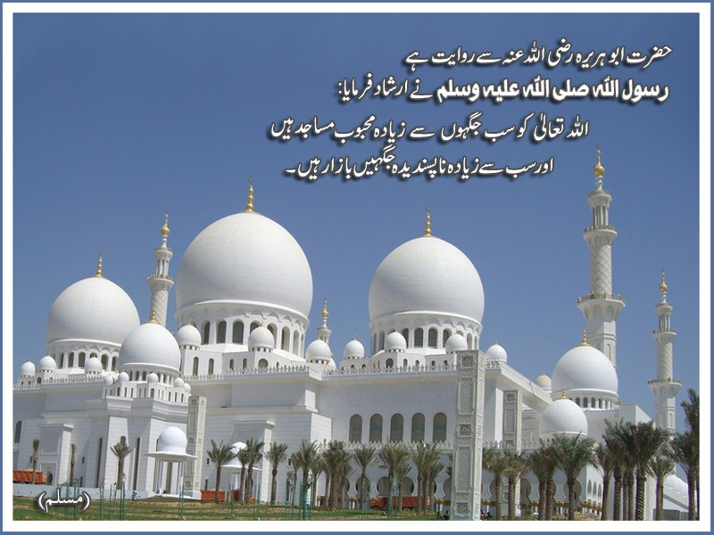 masjid10 - Masjid & Bazar