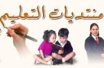 شباب القفيله التعليم واللغات