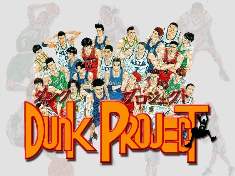 Dunk Project