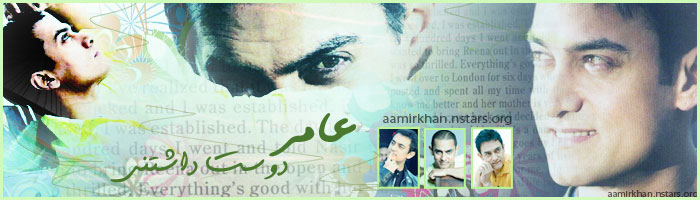 Aamir Khan (عامر خان)