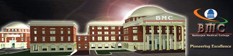 منتدى طلاب و طالبات كلية البترجى الطبية