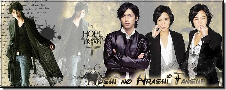 Hoshi no Arashi