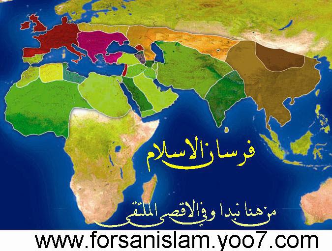 المتحدث الرسمي لـ فرسان الاسلام