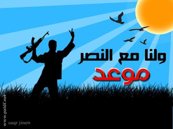 ♥ روحــﮯ فلسطين ♥ 17437_16.jpg