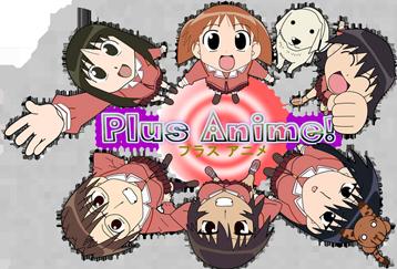 Plus Anime