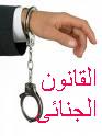 http://i66.servimg.com/u/f66/14/46/27/61/ouoou_10.jpg