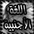http://i66.servimg.com/u/f66/14/46/99/50/29110.jpg