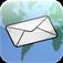 رسائل الموبايل