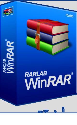 Descomprimir archivos de diferentes formatos con WinRAR