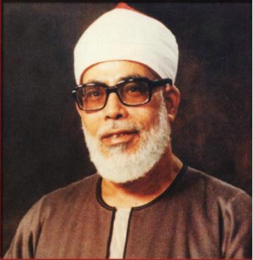 الشيخ منصور جمعة mp3