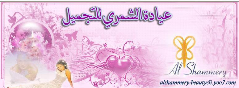 موقع ومنتديات الدكتور فلاح الشمري