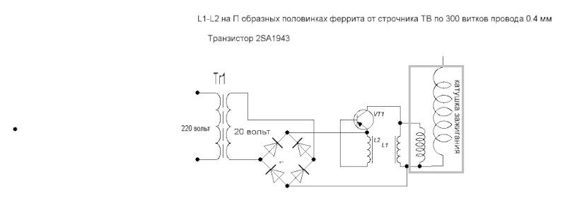 резонансные генераторы