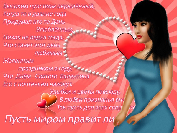 http://i66.servimg.com/u/f66/15/76/16/13/nnnnn10.jpg