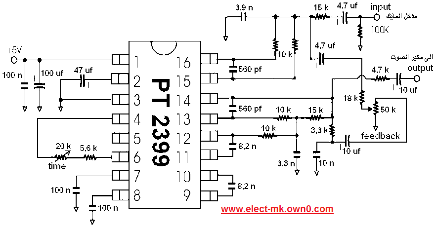 echo application circuit
