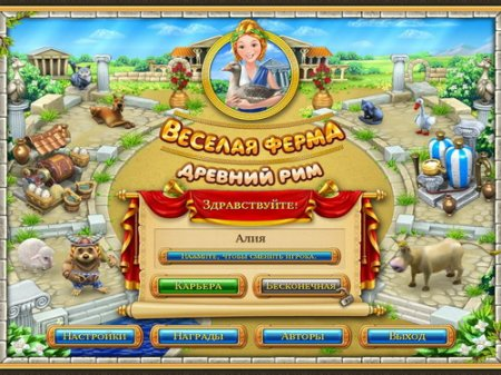 http://i66.servimg.com/u/f66/16/26/08/15/112.jpg