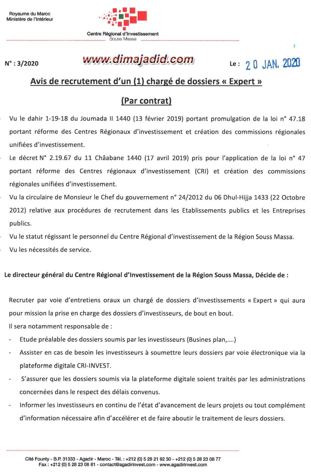 """Avis de recrutement d'un (01) Chargé de dossier """"Expert"""" (Par Contrat)"""